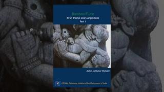 Bamboo Flute - Birah Bhariyo Ghar Aangan Kone, Part I