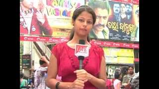 ODISHA 1ST WEB CHANNEL :-LIVE ODISHA NEWS