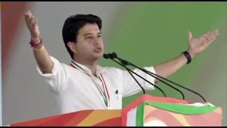 Jyotiraditya Scindia addresses Jan Aakrosh Rally at Ramlila Maidan