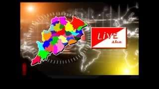 Live Odisha: Web News Channel Montage.