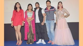 """Trailer & Song launch of J.R. Production House's upcoming film """"Tishnagi"""""""