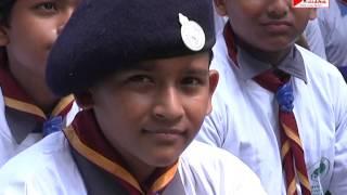 Biswa Paribesh Dibasha