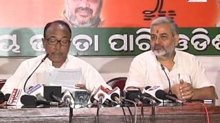 PRESS MEET OF BIJAY MOHAPATRA AT BJP PARTY OFFIC