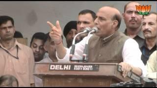Speech on Jail Bharo Andolan: Sh. Rajnath Singh: 22.06.2012