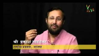 Yuva iTV: Desh Ke Mudde with Sh. Prakash Javadekar on Economic Crisis: 27.06.2012