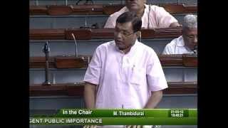 Matters of Urgent Public Importance; Sh. Kirit Premjibhai Solanki: 21.05.2012
