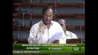 Matters of Urgent Public Importance: Sh. Bishnu Pada Ray: 21.05.2012