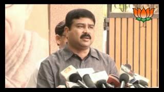 BJP Byte: Political situation of Karnataka: Sh. Dharmendra Pradhan: 02.07.29012