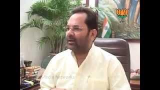 BJP Byte: Abdul Kalam's remarks about Sonia Gandhi: Sh. Mukhtar Abbas Naqvi: 30.07.2012