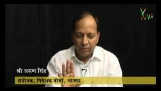 Yuva iTV :   Mulaqat with Sh. Arun Singh (Investors Cell) : 04.07.2012