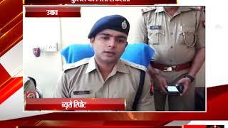 उन्नाव - पुलिस को मिली सफलता  - tv24