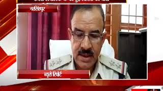 नरसिंहपुर - डेयरी संचालक के घर हुई लाखों की चोरी - tv24
