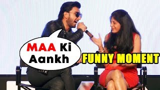 Ranveer Singh Funny Moment At Premier of Ranveer's life Story A Short Film