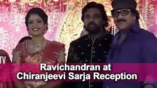 Ravichandran at Chiranjeevi Sarja Reception | Chiranjeevi Sarja Meghana Raj Reception Video