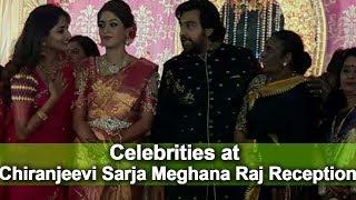 Chiranjeevi Sarja Meghana Raj Reception Video | Celebrities at Chiranjeevi Sarja Reception