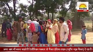 किसान ने की आत्महत्या #Channel India Live