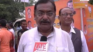 BJP RALLY AT IDCO OFIC BBSR
