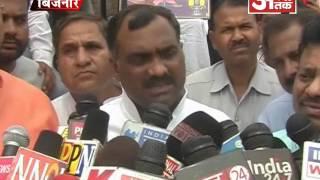 गंगा स्वच्छता संकल्प दिवस के मौके पर विदुरकुटी पहुंचे भाजपा सरकार मेंं राज्यमंत्री गिरीश चन्द्र यादव