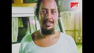 TERRORIST ABDUR REHAMAN ARRESTED BY POLICE COMMISSIONRATE