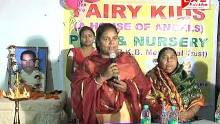 B K B MEMORIAL TRUST OPENED A FAIRY KIDS PLAY SCHOOL, CUTTACK