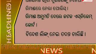 Sequence 02 | Live Odisha News
