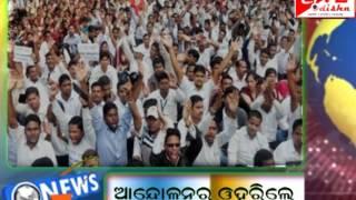 LIVEODISHA | Live Odisha News