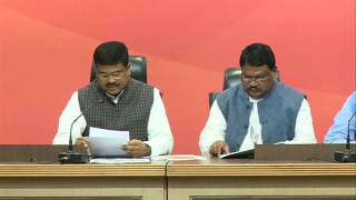 Joint Press Conference by Shri Dharmendra Pradhan and Jual Oram
