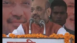 Shri Amit Shah addresses public meeting in Gorakhpur, Uttar Pradesh : 24.02.2017