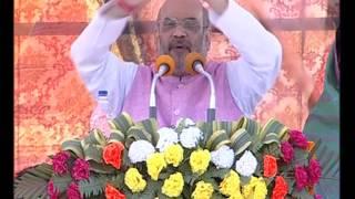 Shri Amit Shah at public meeting in Madiyahun, Jaunpur, Uttar Pradesh : 26.02.2017