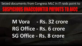 #DonationGate : Suspicious unaccounted payouts to AICC. Will Rahul and Congress party answer ?