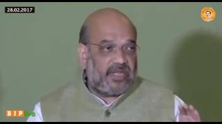 Blockades will be removed within 24 hours of formation of BJP govt in Manipur : Shri Amit Shah