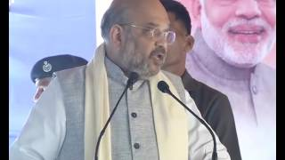 Shri Amit Shah addresses public meeting in Imphal Central, Manipur : 01.03.2017
