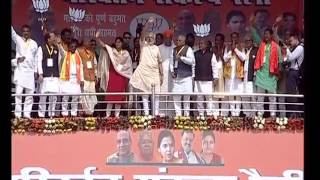 PM Shri Narendra Modi addresses public meeting in Mirzapur, Uttar Pradesh : 03.03.2017