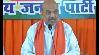 Press Conference by BJP National President Shri Amit Shah in Varanasi, Uttar Pradesh : 03.03.2017