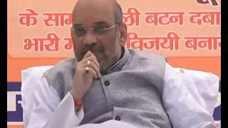 Shri Amit Shah addresses public meeting in Ambedkar Nagar, Uttar Pradesh : 05.03.2017