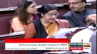 Suo Motu statement by EAM in Rajya Sabha on PM's recent visits abroad (4 Dec, 2014)