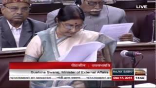 Statement by External Affairs Minister in Rajya Sabha (December 17,2014)