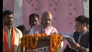 Shri Amit Shah addresses public meeting in Bhadohi, Uttar Pradesh : 06.03.2017