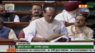 HM Shri Rajnath Singh's statement in Lok Sabha on Lucknow terror attack, 09.03.2017