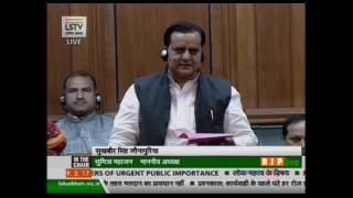 Matters of urgent public importance: Shri Sukhbir Singh Jaunapuria: 09.03.2017