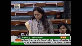 Dr. Pritam Munde's speech on The Maternity Benefit (Amendment) Bill, 2016: 09.03.2017