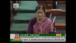 Smt. Bijoya Chakravarty's speech on The Maternity Benefit (Amendment) Bill, 2016: 09.03.2017