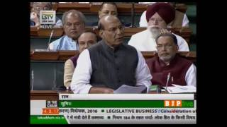Shri Rajnath Singh's reply on The Enemy Property (Amendment and Validation) Bill, 2016, 14.03.2017
