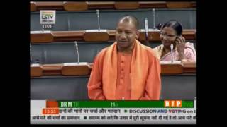 Shri Yogi Adityanath's speech on discussion & voting on the demands for grants (Railway) 2017-2018