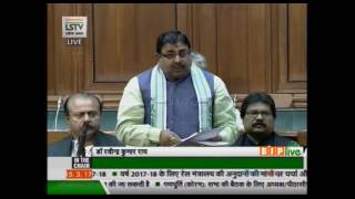 Dr. Ravindra Kumar Rai's speech on discussion & voting on the demands for grants (Railway) 2017-2018