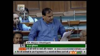 Shri Lakhan Lal Sahu's speech on discussion & voting on the demands for grants (Railway) 2017-2018