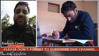 Shopian Aspirant Claims Carelessness And Injustice By SSRB.
