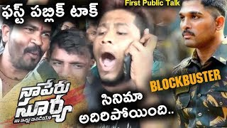 Naa peru surya Naa illu India public talk | Naa Peru Surya Review and Rating | Daily Poster