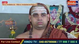 Sringeri Jagadguru HH Sri Vidhushekara Bharathi Swamiji Visit Vasudeva Ashram//Bandanakal//HINDU TV