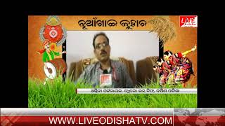 ASHWINI PATTNAIK, BUREAU IN CHIEF SOUTH ODISHA  LIVE ODISHA NEWS